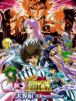 Saint Seiya: Tenkai-hen Jousou Overture