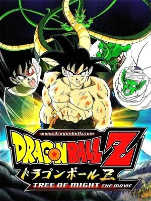 Dragon Ball Z Movie 3: The Tree Of Might