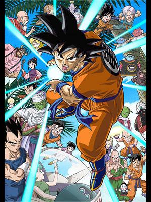 Dragon Ball: ¡Hey! ¡¡El Regreso De Goku y Sus Amigos!!