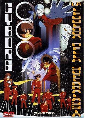 Cyborg 009: La leyenda De La Supergalaxia