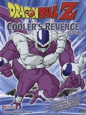 Dragon Ball Z Movie 5: Cooler`s Revenge