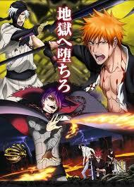 Bleach: Jigoku-Hen (Movie 4)
